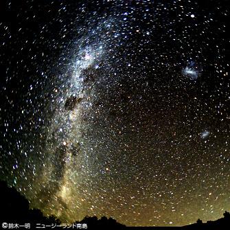 天の川と銀河系│宇宙ワクワク大...